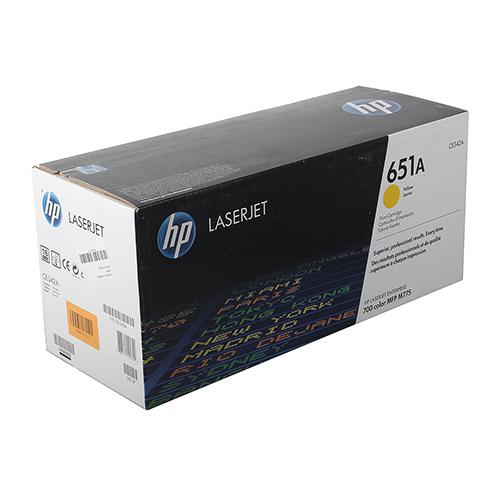 HP CE342A 651A
